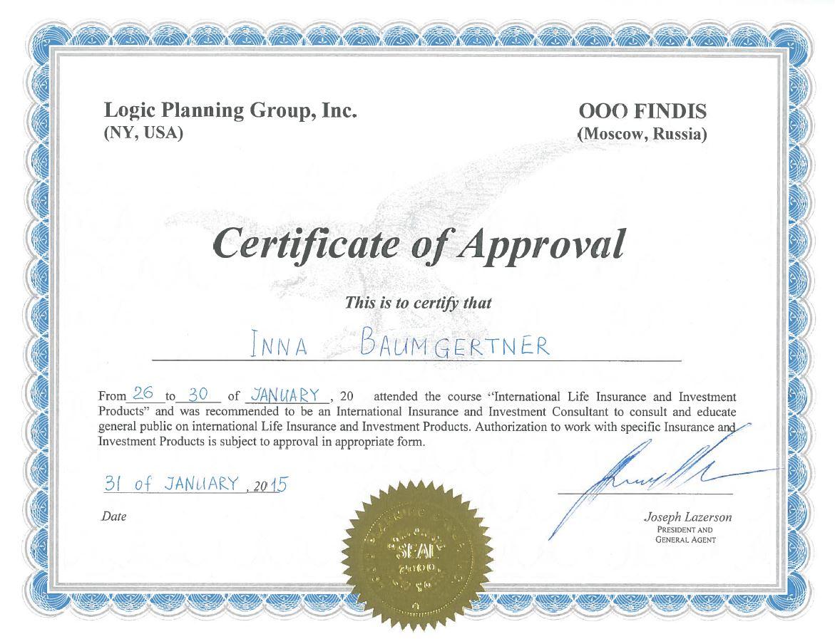 Certificate LPG